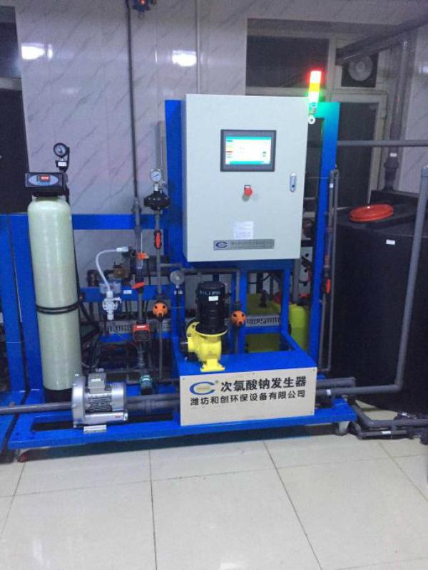 饮水消毒设备厂商/电解盐次氯酸钠发生器