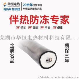 促销厂家直销厂价直供复合采样管烟气采样管
