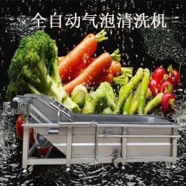 商用蔬菜清洗流水线 果蔬气泡清洗机