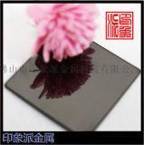 高端不鏽鋼裝飾板圖片 精磨鏡面黑鈦金不鏽鋼板