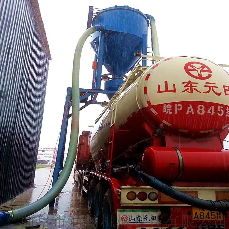 粉煤灰水泥散料装运吸料机环保无尘风力吸灰机