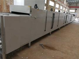 佛山重诚机械矿石网带式隧道炉烘干线生产设备