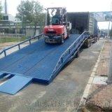 肇庆市厂家订购升降机仓储装卸设备移动式登车桥