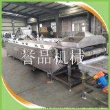 誉品制造四喜丸子机-虾丸成型设备-水煮丸子生产线