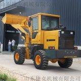 多功能小型装载机 3.2米自卸载装载机 四驱铲车