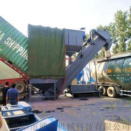 履带自行装卸一体粉煤灰中转设备集装箱散料倒车拆箱机