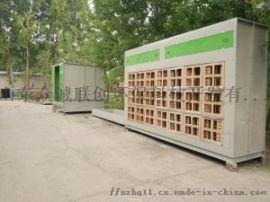 干式喷漆柜 家具 器件 铁件喷漆环保漆雾处理设备