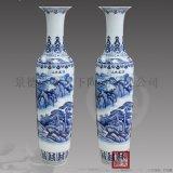 高檔精品落地大花瓶家居擺件裝飾插花瓶