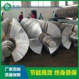 常州双螺旋桨叶干燥机,彬达生产商污泥烘干设备