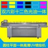 愛普生UV平板印表機3D背景牆噴繪機彩印機