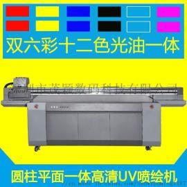 爱普生UV平板打印机3D背景墙喷绘机彩印机
