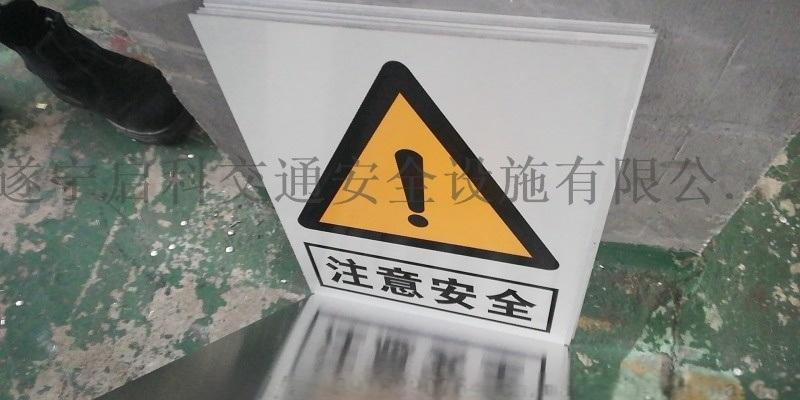 四川省哪里有加工标志牌交通杆件反光膜