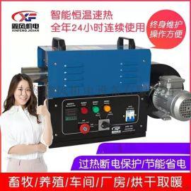 電加熱流水線 上海鑫風XF-A-5KW流水線