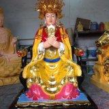 十二老母佛像 宇宙老母神像 南天娘娘佛像