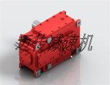 供应平行轴齿轮箱 HB工业齿轮箱 迈传品牌齿轮箱