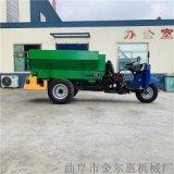 25马力柴油三轮撒肥机/有机肥新型撒粪车