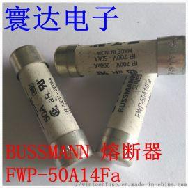 FWP-50A14FA熔断器BUSSMANN现货供应