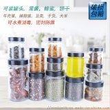 玻璃瓶280ml辣椒醬罐子生產廠家