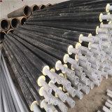 地埋聚氨酯保溫鋼管 DN50/60高溫預製直埋保溫管晉城