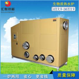 40万大卡生物质热水炉 生物质热水锅炉 颗粒热水炉