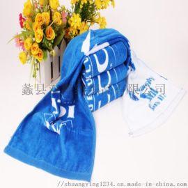 冰蓝毛巾 超细纤维印花 运动毛巾