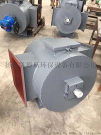 DFC-II电动三通分料阀500x500换向阀