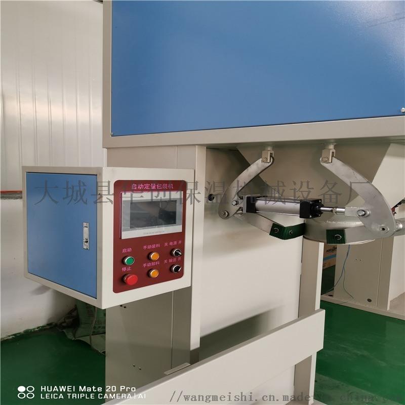 颗粒粉末定量称重包装机 电子计量包装秤