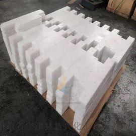厂家定做高分子滑块 高分子耐磨轴套加工件