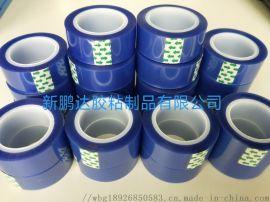 PC板表面保护 线路板保护膜