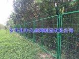 公路铁路隔离防护网 绿色金属铁丝围网