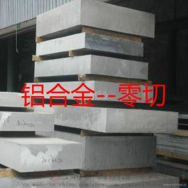 现货LY12铝板 LY12 铝棒 2024铝板 2024铝棒 2A12铝棒