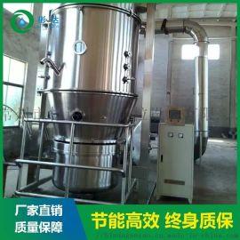 常州**GFG高效沸腾干燥机,立式沸腾制粒机制造商