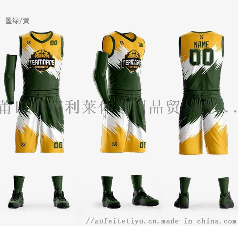篮球服套装定制 个性印字比赛队服 工厂1件可定