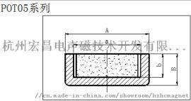 POTN05系列钕铁硼器件