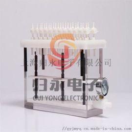 12位方形固相萃取装置厂家,上海归永负压固相萃取仪