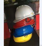 延安安全帽,延安有賣安全帽