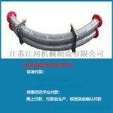 陶瓷复合管生产厂家耐磨陶瓷复合管江苏江河机械