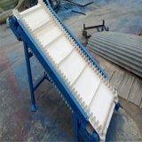 漳州小型移動升降式皮帶輸送機 水準運料皮帶輸送機
