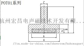 钕铁硼器件POTN01系列