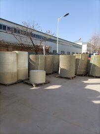 玻璃钢公厕改造压力罐模压式净化池