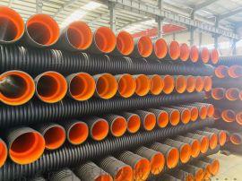山东文远橙色内壁双壁波纹管,双壁波纹排水管厂家
