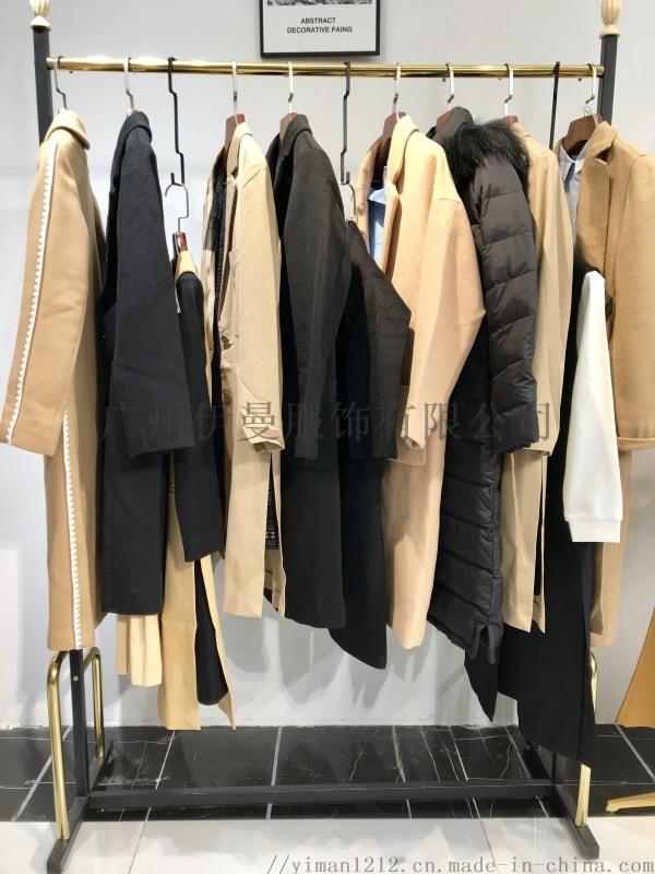 2019太平鸟**女装冬装折扣