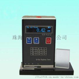 便携式粗糙度仪 广东JD220粗糙度仪