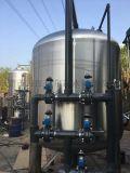 HC系列混合離子交換系統 全自動混牀純水設備