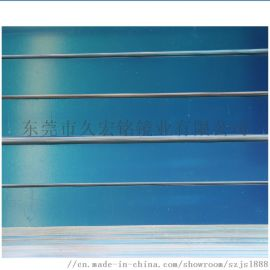 镜面铝板 铝板镜面抛光 6061铝板镜面生产