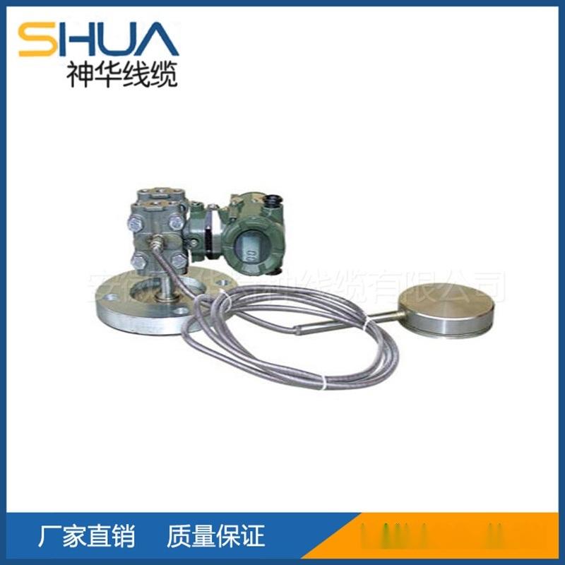JF118W、N、Y隔膜密封式差压变送器 高精度