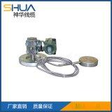 JF118W、N、Y隔膜密封式差壓變送器 高精度