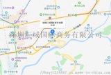 深圳各区危化品经营许可证办理经验分享申请指南