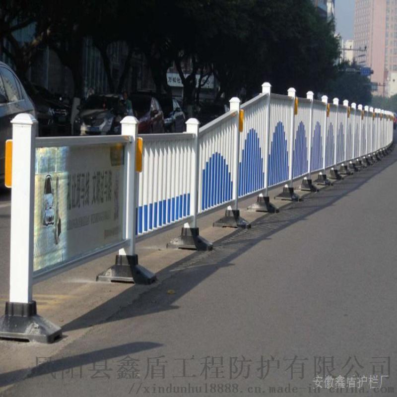 安徽六安浙江道路護欄   馬路護欄廠家