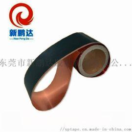 新鹏达纳米碳铜箔胶带